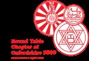 RTLCh Logo1 (1)